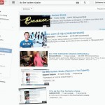 Google заставил YouTube сделать Harlem Shake