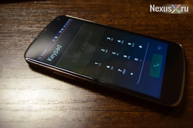 Ubuntu Touch keypad