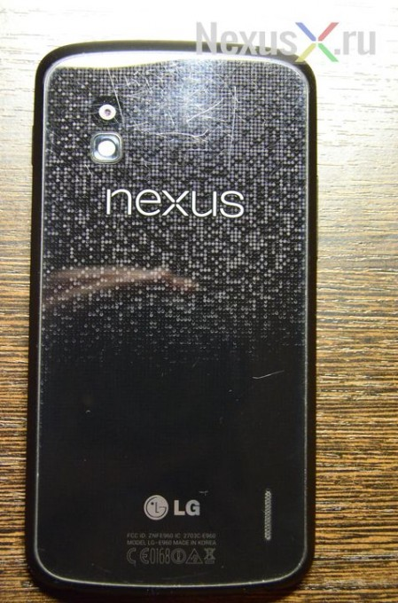 nexus 4 back scratch