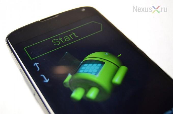 Nexus 4 bootloader