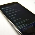 Установка Android 4.4 Kitkat на Nexus 4
