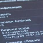 Установка стоковой прошивки на Nexus 7 (2013) Wi-Fi