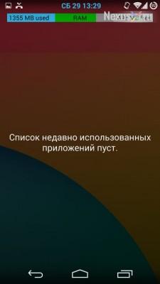 Nexusxru_Paranoid_Saberdroid_10