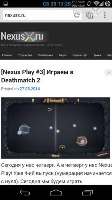 Nexusxru_Paranoid_Saberdroid_11