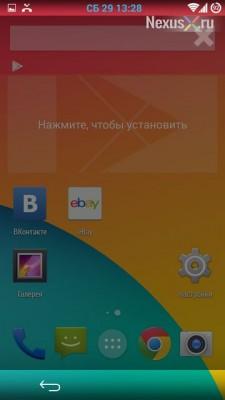Nexusxru_Paranoid_Saberdroid_8