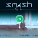 [Nexus Play #2] Играем в SmashHit