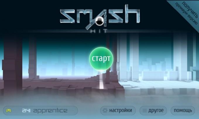 nexusxru_smash_hit