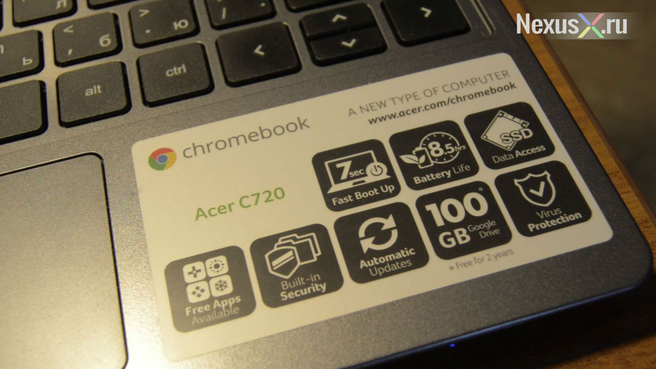 Nexusxru_Chromebook_Acer_C720_2