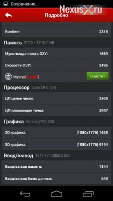 Nexusxru_CyanogenMOD_1