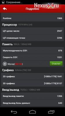 Nexusxru_nexus5_Mahdirom_1