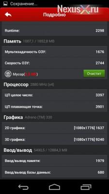 Nexusxru_LiquidSmooth_3