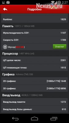 Nexusxru_franko.kernel_nexus_5_3
