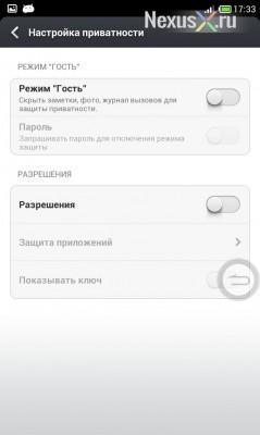 Nexusxru_MIUI_12