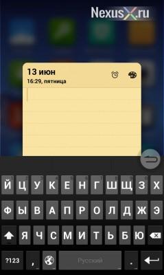 Nexusxru_MIUI_15